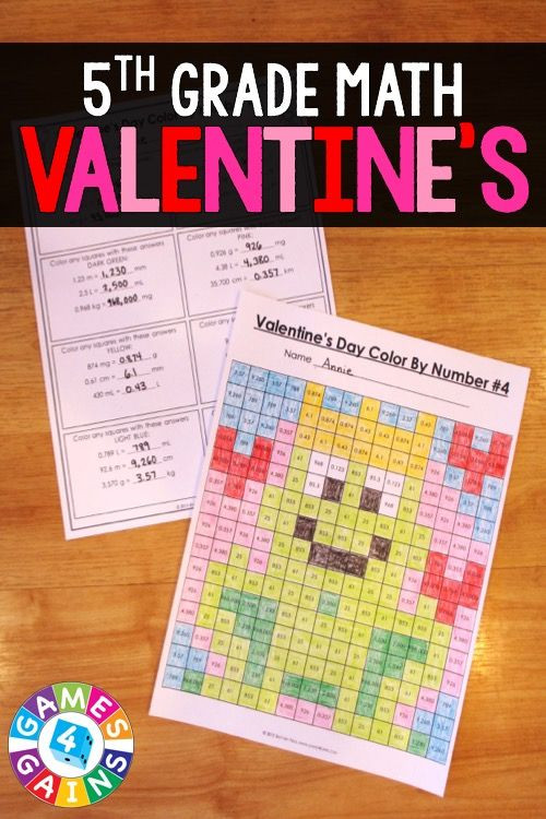 5Th Grade Easter Party Ideas  5th Grade Valentine s Day Activities 5th Grade Valentine