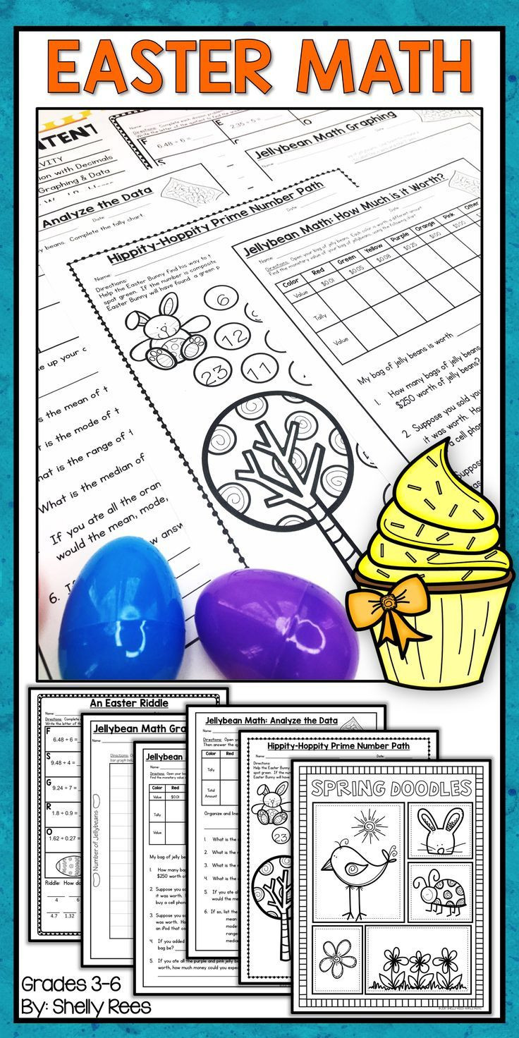 5Th Grade Easter Party Ideas  Top 25 ideas about Math for Fifth Grade on Pinterest