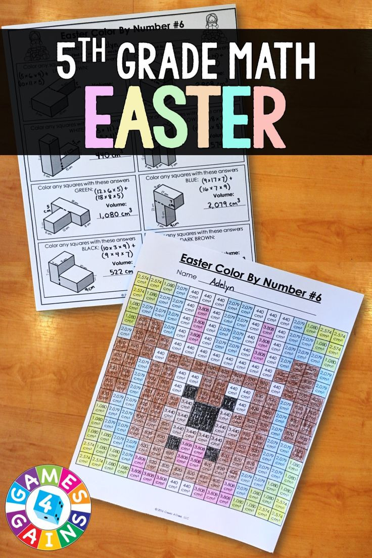5Th Grade Easter Party Ideas  13 best Division Worksheets images on Pinterest