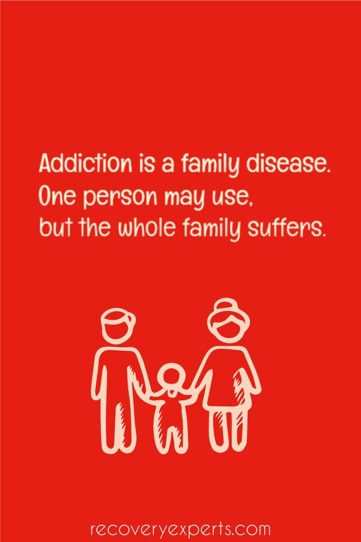 Addiction Quotes For Family  233 best images about Addiction Recovery Quotes on