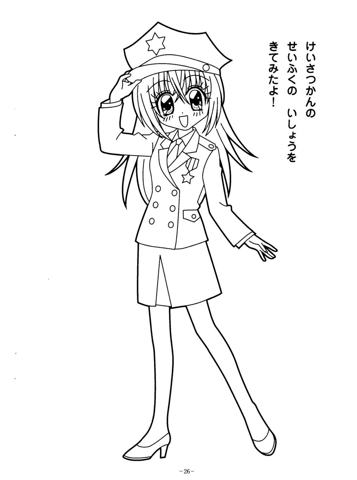 Anime School Girl Coloring Pages  anime school girl coloring page Google Search