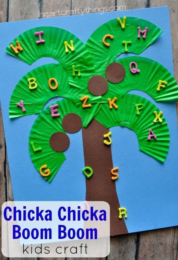August Crafts For Toddlers  25 Best Ideas about August Kids Crafts on Pinterest