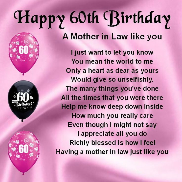 Birthday Gift Ideas Mother In Law  Personalised Coaster A Mother in law Poem 60th Birthday