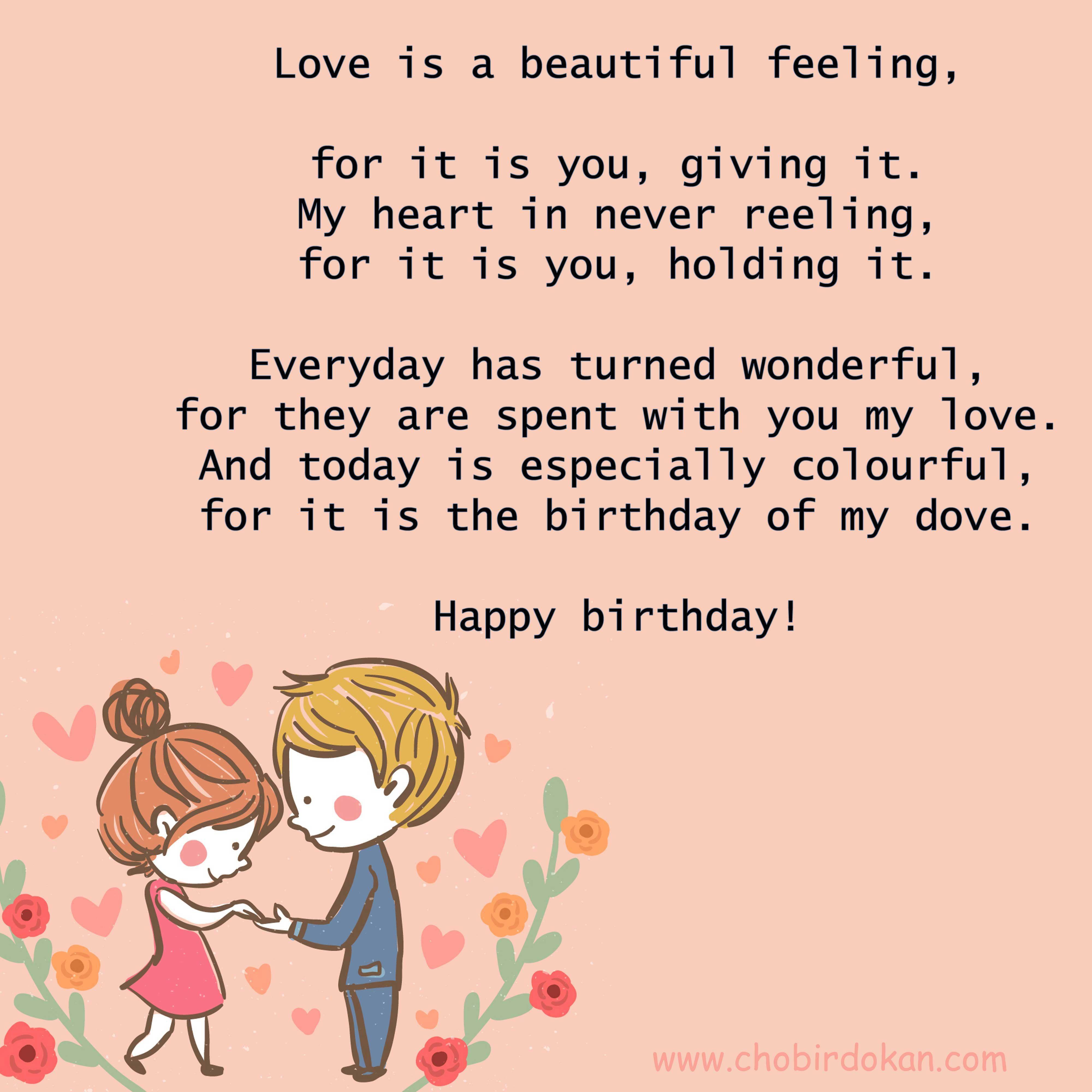 Birthday Quotes For Boyfriend  happy birthday poem for boyfriend