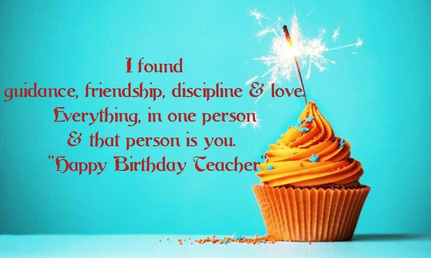 Birthday Quotes For Teacher  Birthday wishes Quotes and for Teacher Birthday