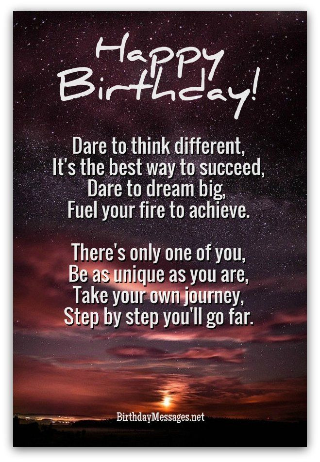 Birthday Quotes Inspirational  Inspirational Birthday Poems Unique Poems for Birthdays