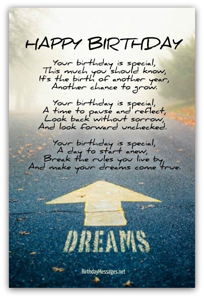Birthday Quotes Inspirational  Inspirational Birthday Poems Page 4