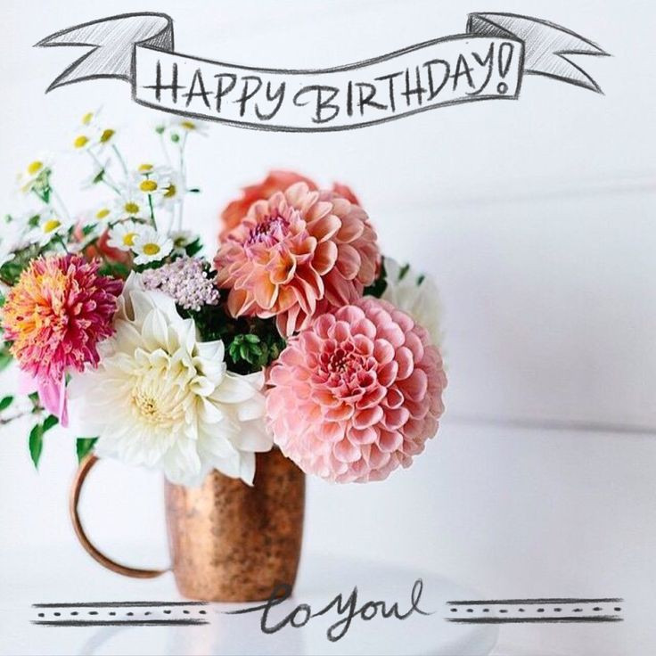 Birthday Quotes With Flowers  1417 best images about Happy Birthday on Pinterest
