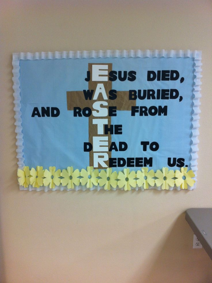 Christian School Easter Party Ideas  Church Bulletin Board Quotes QuotesGram