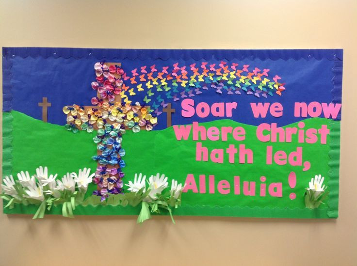 Christian School Easter Party Ideas  78 Best images about AWESOME BULLETIN BOARDS on Pinterest