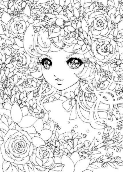 Cute Coloring Pages For Adults  40 best images about coloring pages on Pinterest