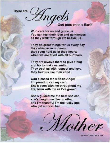 Deceased Mother Birthday Quotes  Birthday Poems Deceased Mom