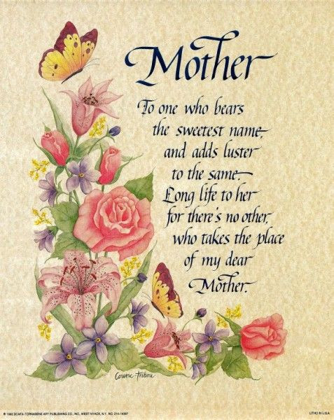 Deceased Mother Birthday Quotes  in memory of moms in heaven images