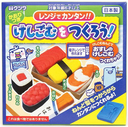 DIY Eraser Kit  DIY eraser making kit to make yourself Sushi eraser DIY