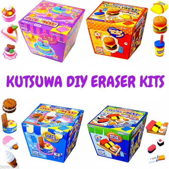 DIY Eraser Kit  KUTSUWA DIY SUSHI ERASER MAKING KIT Scented Rubbers Made