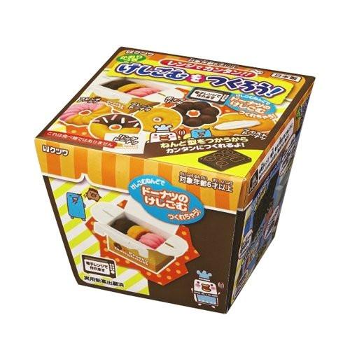 DIY Erasers Kit  DIY eraser making kit to make yourself donut eraser Buy