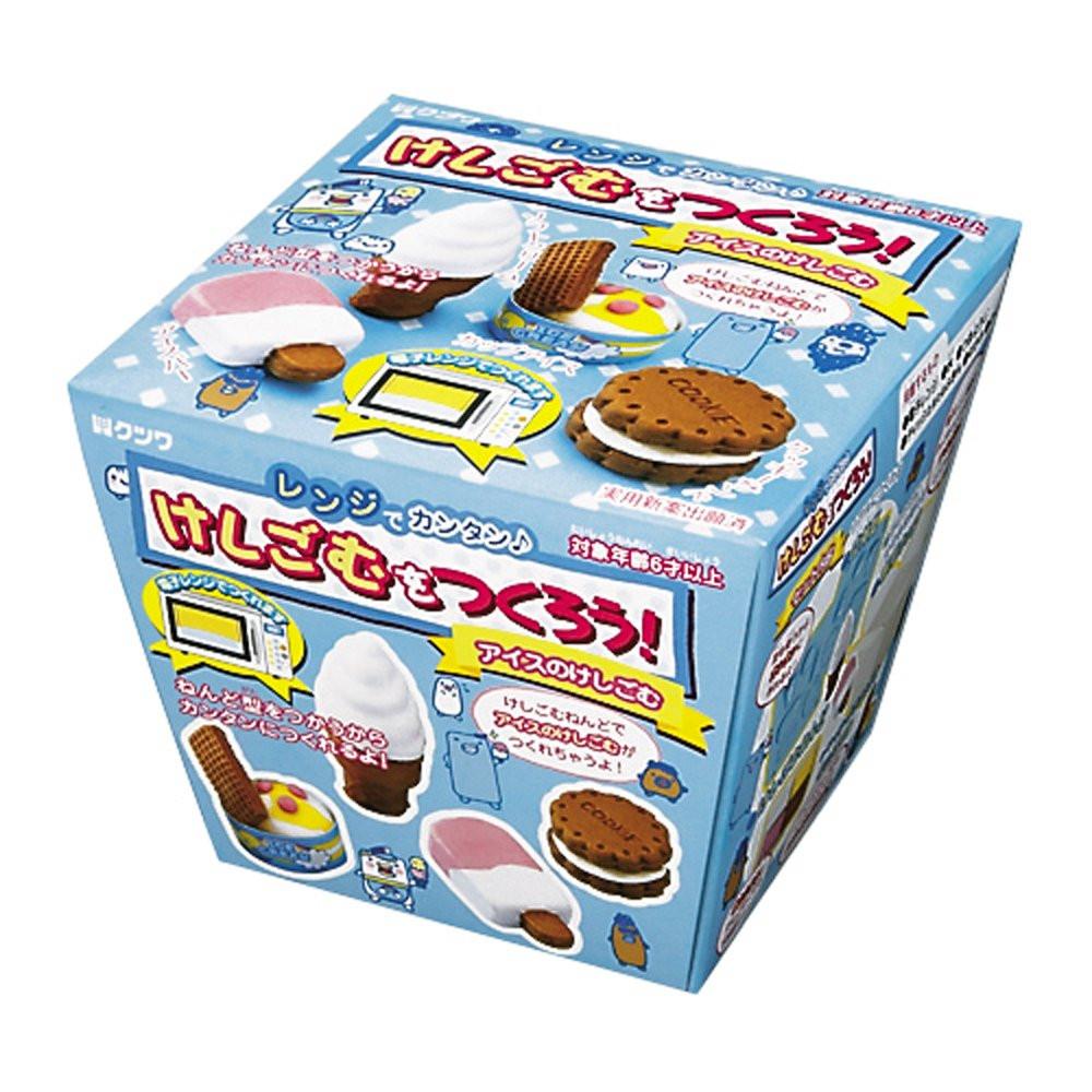 DIY Erasers Kit  Brand New Kutsuwa DIY eraser making kit