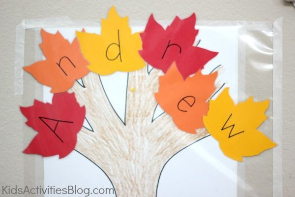 Fall Craft Ideas For Preschool  Early Learning with a Sticky Wall