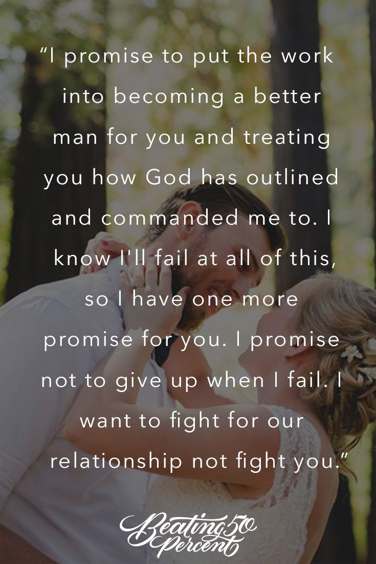 Fighting For Your Marriage Quotes  1014 best images about Love & Marriage on Pinterest
