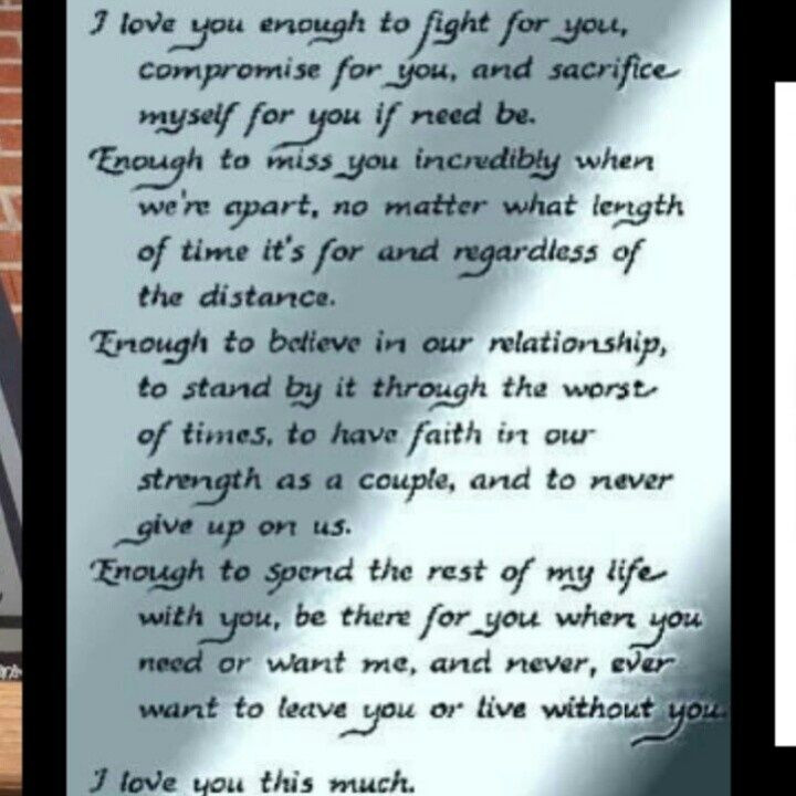 Fighting For Your Marriage Quotes  1000 images about matt86ang on Pinterest