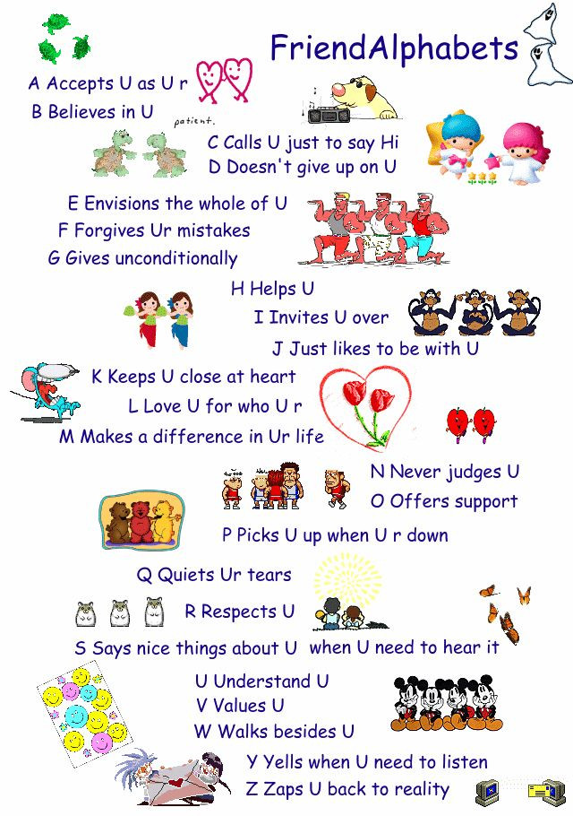 Funny Birthday Quotes For Kids  Funny Friendship Poems