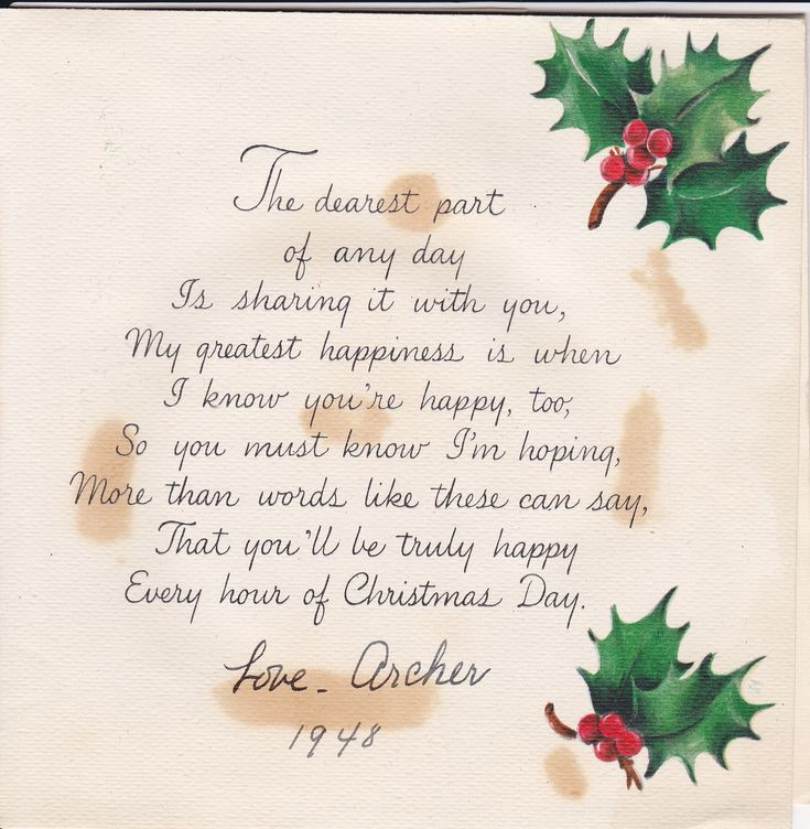 Funny Family Christmas Quotes  Best 25 Funny christmas card sayings ideas on Pinterest