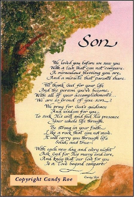 Graduation Quotes For Son From Mother  A Poem for Son from single parent