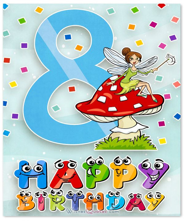 Happy 8Th Birthday Quotes  2478 best Words images on Pinterest