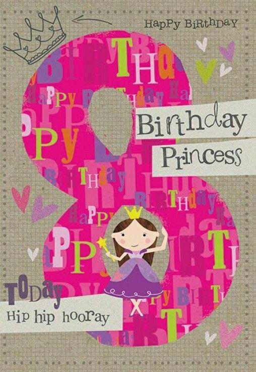 Happy 8Th Birthday Quotes  Pin on Happy birthday