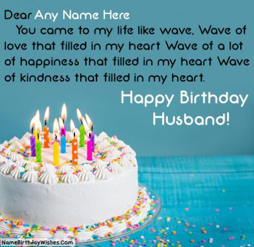 Husband Birthday Card Messages  Best Birthday Wishes For Husband With Name &