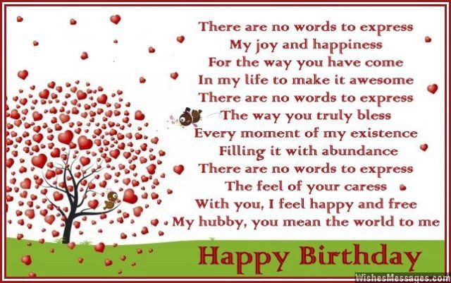 Husband Birthday Card Messages  Birthday Poems for Husband – WishesMessages