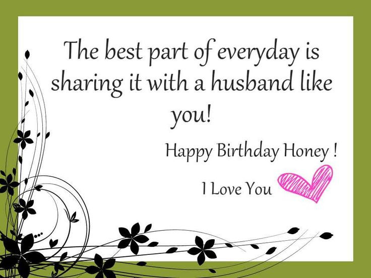Husband Birthday Card Messages  Happy Birthday Husband wishes messages quotes and cards