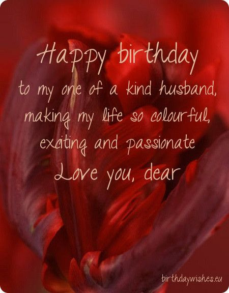 Husband Birthday Card Messages  birthday image with message for husband