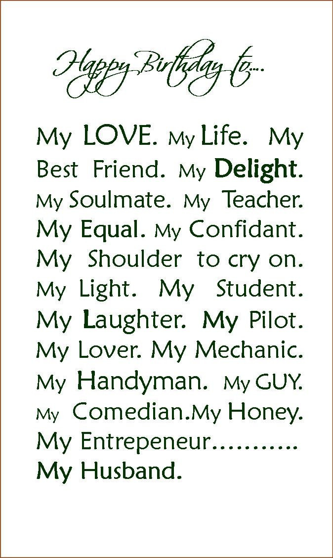 Husband Birthday Card Messages  Happy Birthday To My Husband Quotes QuotesGram