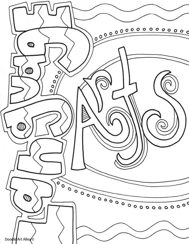 Kids Coloring Pages Performing Arts Boys  Notebook covers that are coloring pages all subjects