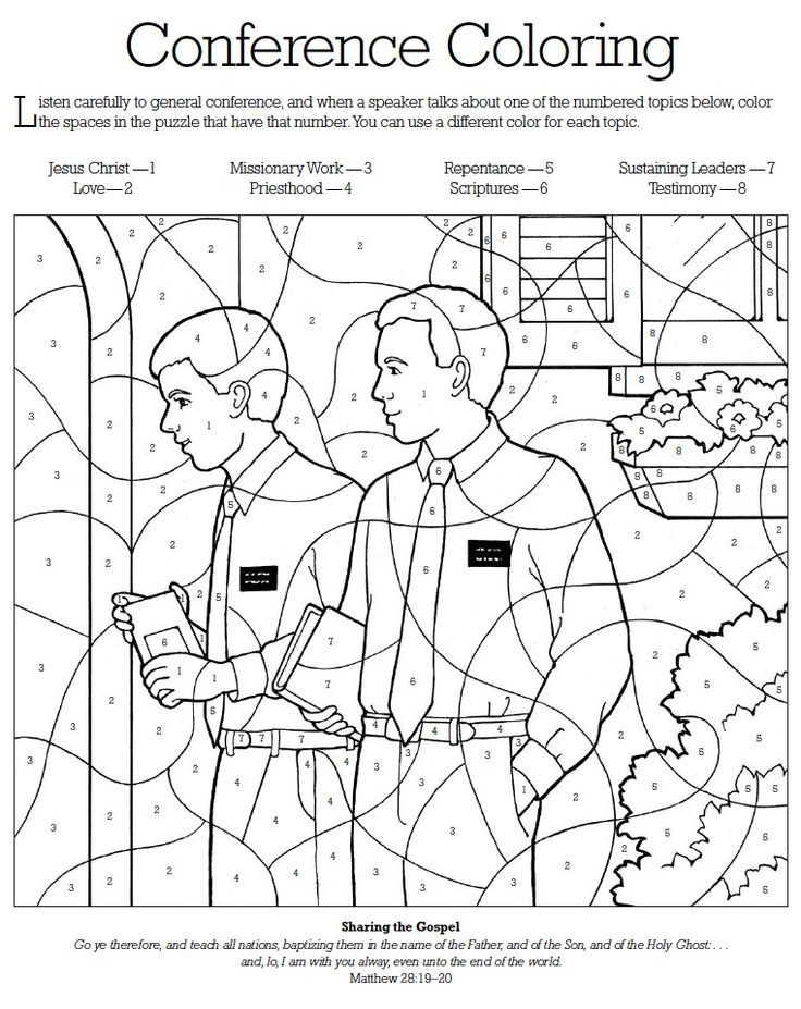 Lds Chruch Coloring Pages For Boys  214 best LDS Children s coloring pages images on Pinterest