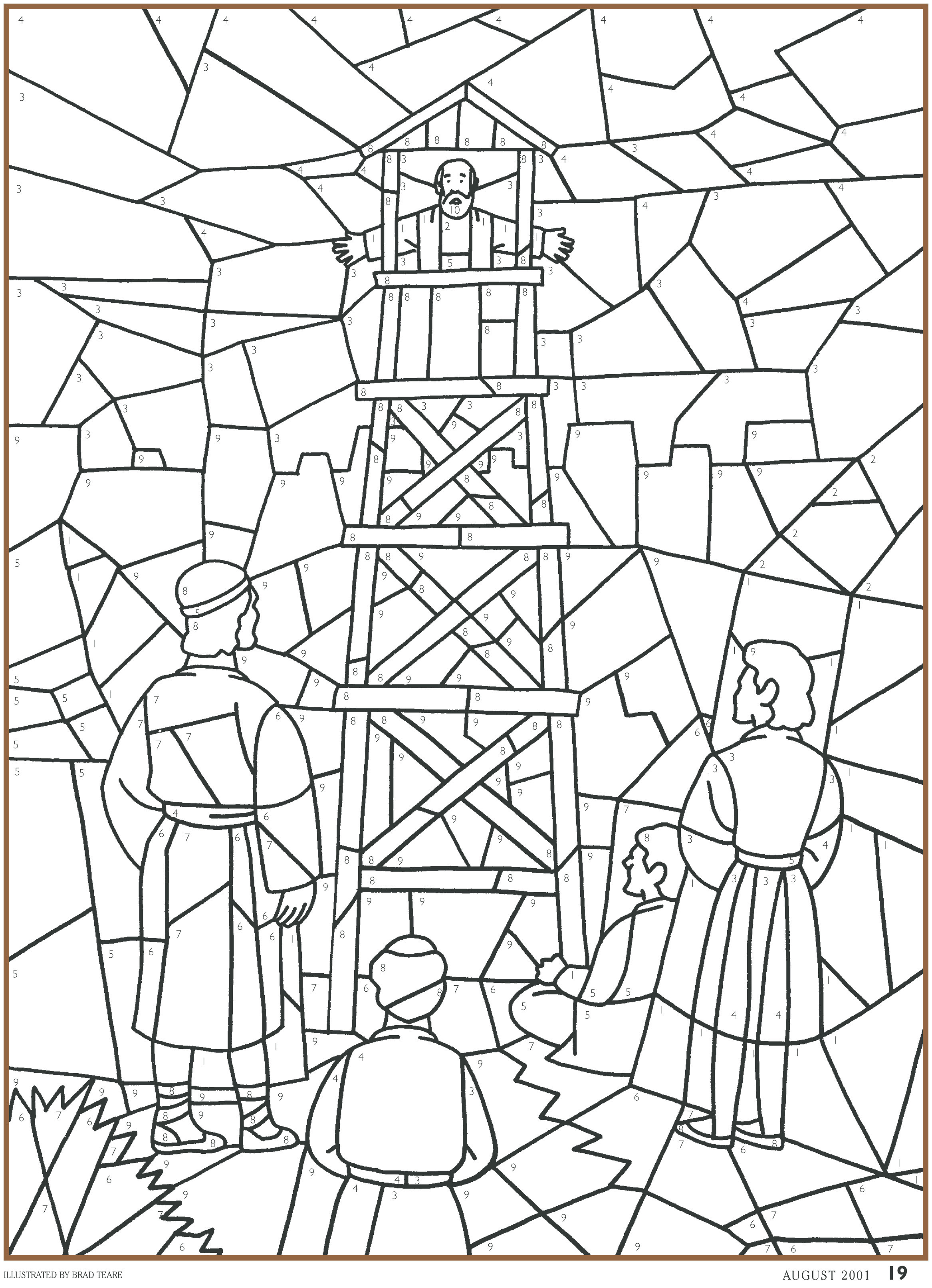 Lds Chruch Coloring Pages For Boys  Book of Mormon