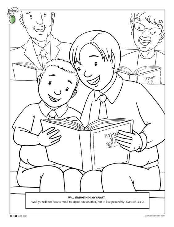 Lds Chruch Coloring Pages For Boys  LDS Coloring Pages 2014