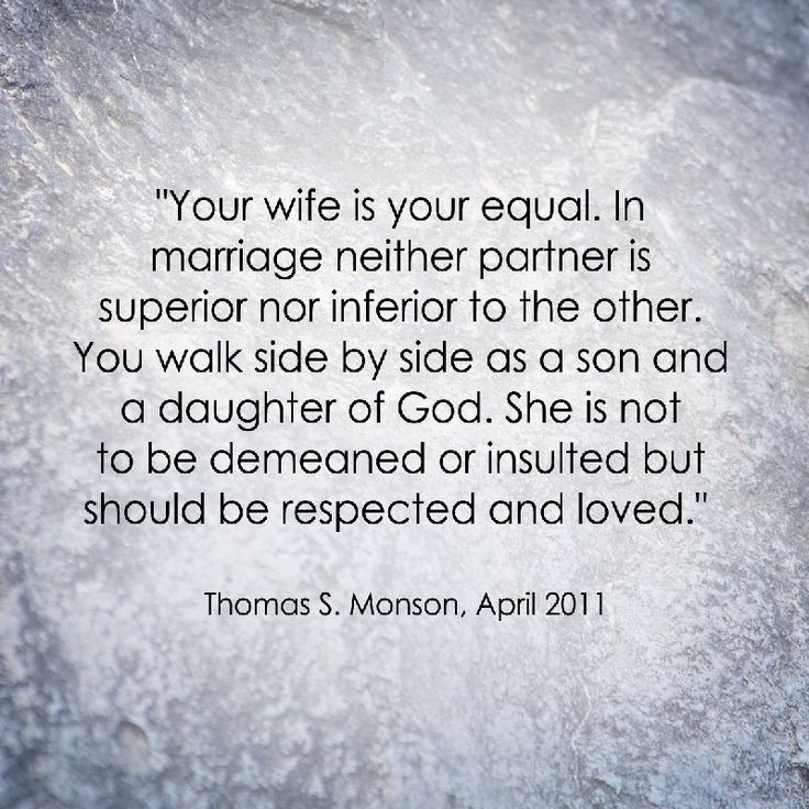 Lds Marriage Quotes  LDS Marriage Quote