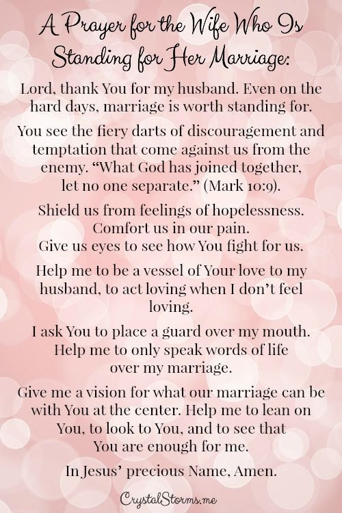 Marriage Prayer Quotes  A Prayer for the Wife Who Is Standing for Her Marriage