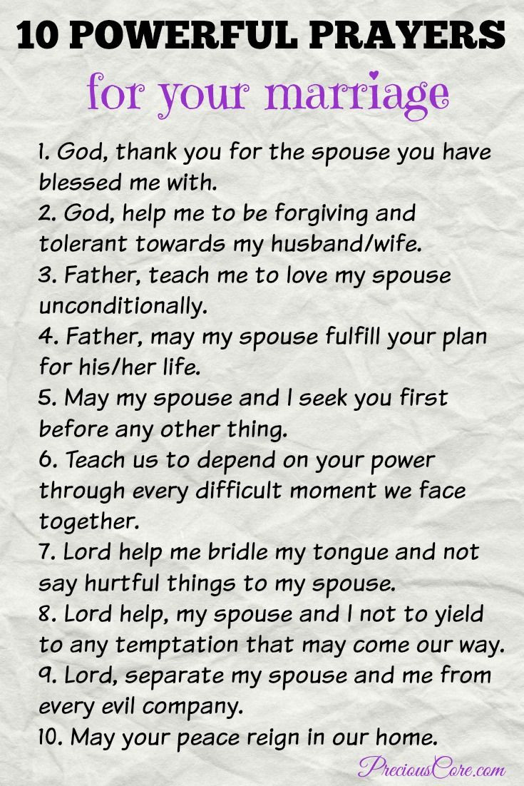 Marriage Prayer Quotes  10 POWERFUL PRAYERS FOR YOUR MARRIAGE