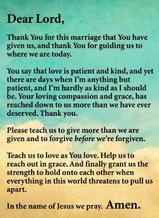 Marriage Prayer Quotes  Marriage prayer God Please put a hedge of protection