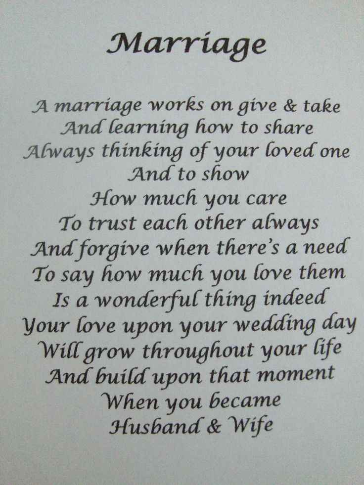 Marriage Prayer Quotes  Best 25 Marriage poems ideas on Pinterest