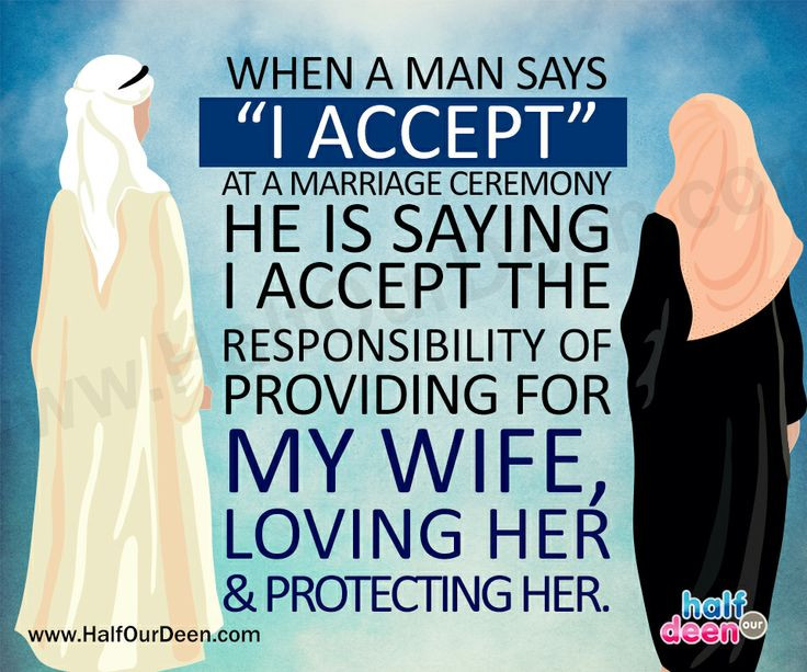 Marriage Quotes For Her  1000 images about Islamic Marriage Quotes on Pinterest