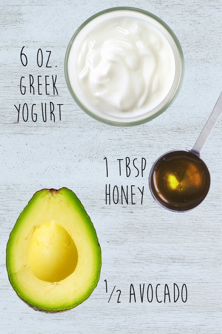 Moisturizing Face Mask DIY  25 best Moisturizing Face Mask trending ideas on