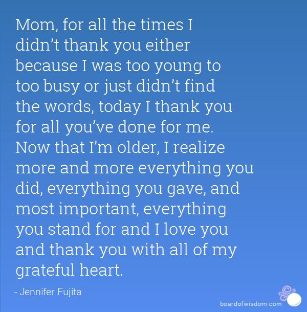 Mother Figure Quotes  Best 25 Thank you mom ideas on Pinterest