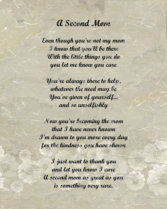 Mother Figure Quotes  Hey I found this really awesome Etsy listing at