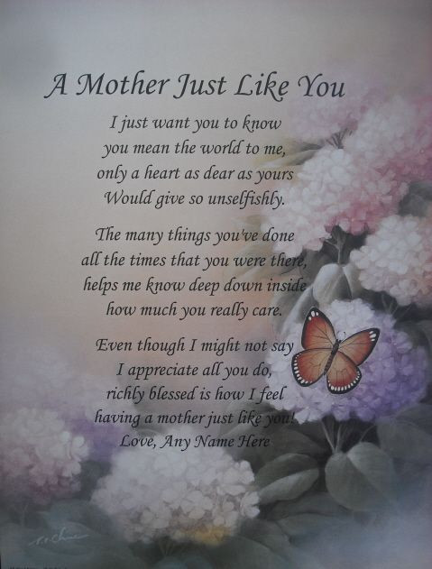 Mother'S Day Blessing Quotes  PERSONALIZED MOM POEM LOVELY BIRTHDAY CHRISTMAS OR MOTHER