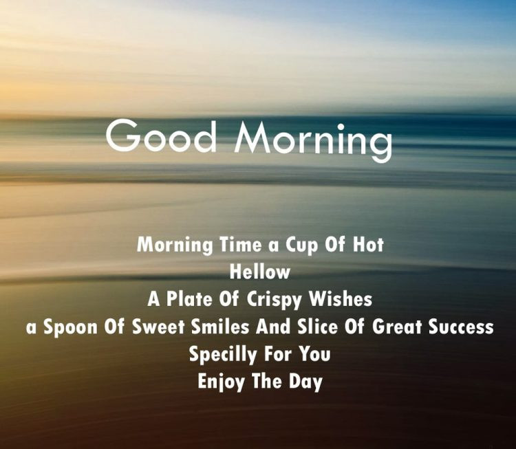 Motivational Morning Quotes  Inspirational Good Morning Quotes With