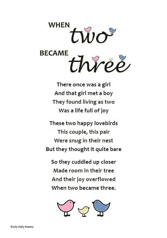 New Mother Quotes On New Baby  Illustrated poem print for new baby nursery print baby